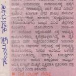 ಗುತ್ತಿಗೆದಾರ ಕೊಳ್ಳೂರುಗೆ ಆರ್ ಸಿ ಪ್ರಶಂಸನಾ ಪತ್ರ