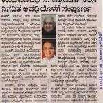 Vijayavaani 12/08/2013